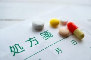 数種類の薬